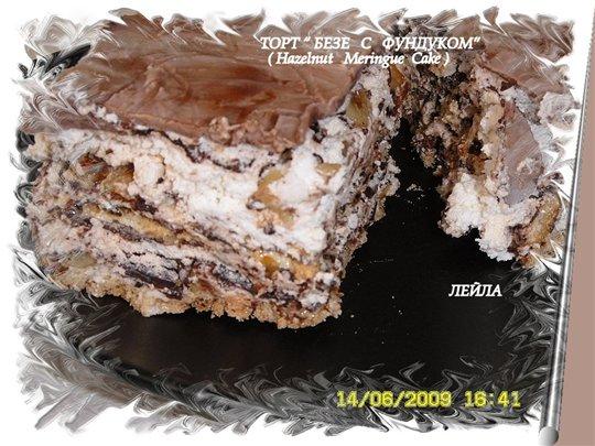 Торт с безе внутри рецепт с пошагово
